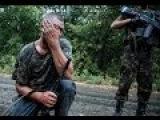 Запрещено к показу на Украине. Шок !!! Эксклюзивные съемки.
