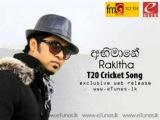 Abimane (T20 Cricket Song) - Rakitha {Derana eTunes}