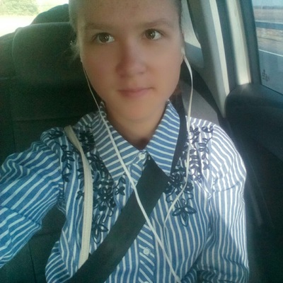 Диана Жамкова