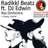 18 мая RADIKKL BEATZ @ Griboedov club { NEW SHOW