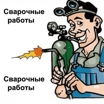 Μаксим Πоляков, 3 декабря , Сызрань, id198832896