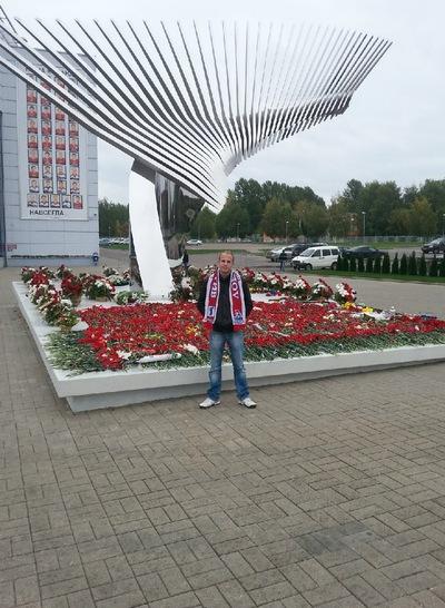 Макс Смирнов, 3 декабря , Москва, id77561634