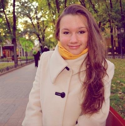 Виктория Оробко, 10 июня , Одесса, id157077896