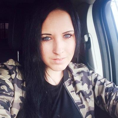 Дарья Бибикина