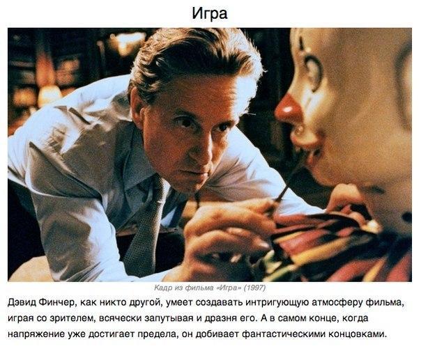 Фото №419984349 со страницы Александра Куликова