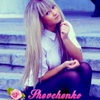 Анастасия Шевченко, 25 мая , Макеевка, id212154647