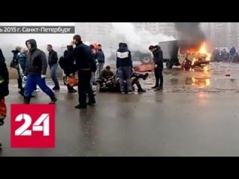 Как ребятам, давшим отпор омоновцам, удалось остаться на свободе - Россия 24Опубликовано: 8 февр. 2019 г.