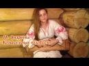 Славянская красавица  «Колыбельная под гусли»