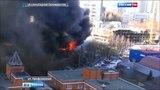 Вести-Москва В ангаре на юго-западе Москвы сгорели два автомобиля