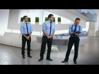 Однажды в России: сезон 1, серия 4