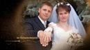 Наша Свадьба. Тимофей Оксана. Слайд шоу