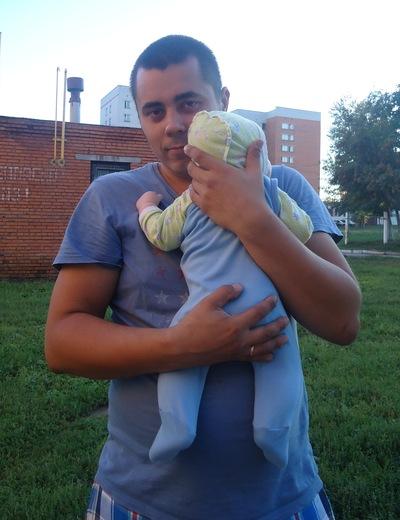 Максим Сухарев, 30 августа 1988, Чебоксары, id89051520
