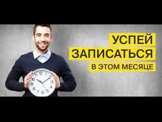 КУРСЫ СМЕТЧИКОВ В ДНР. АВК+СМЕТА-ПРОФИ.Начало занятий 18 мая 2019