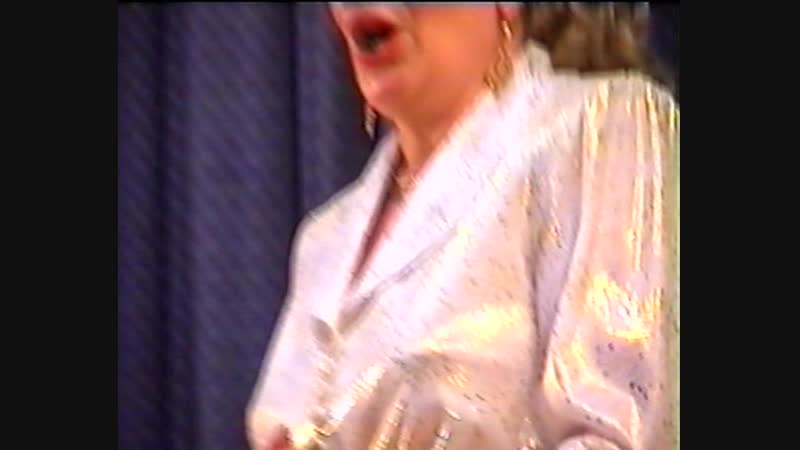 Романенкова (Попова) Татьяна концерт 31 мая 2000 г. ДК Академия (часть 2)