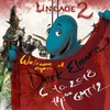 Lineage2.cz