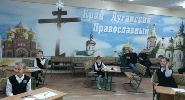 Московские попы