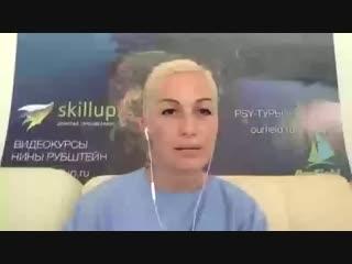 Женский инфантилизм - запись эфира 31 окт 2018