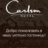 """""""Carlson"""" - комфортный отель в Железногорске"""