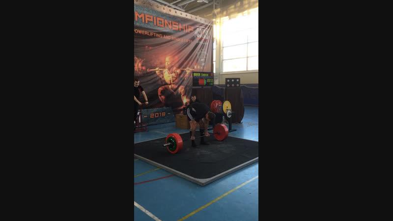 Становая тяга 300 кг / deadlift 300 kg