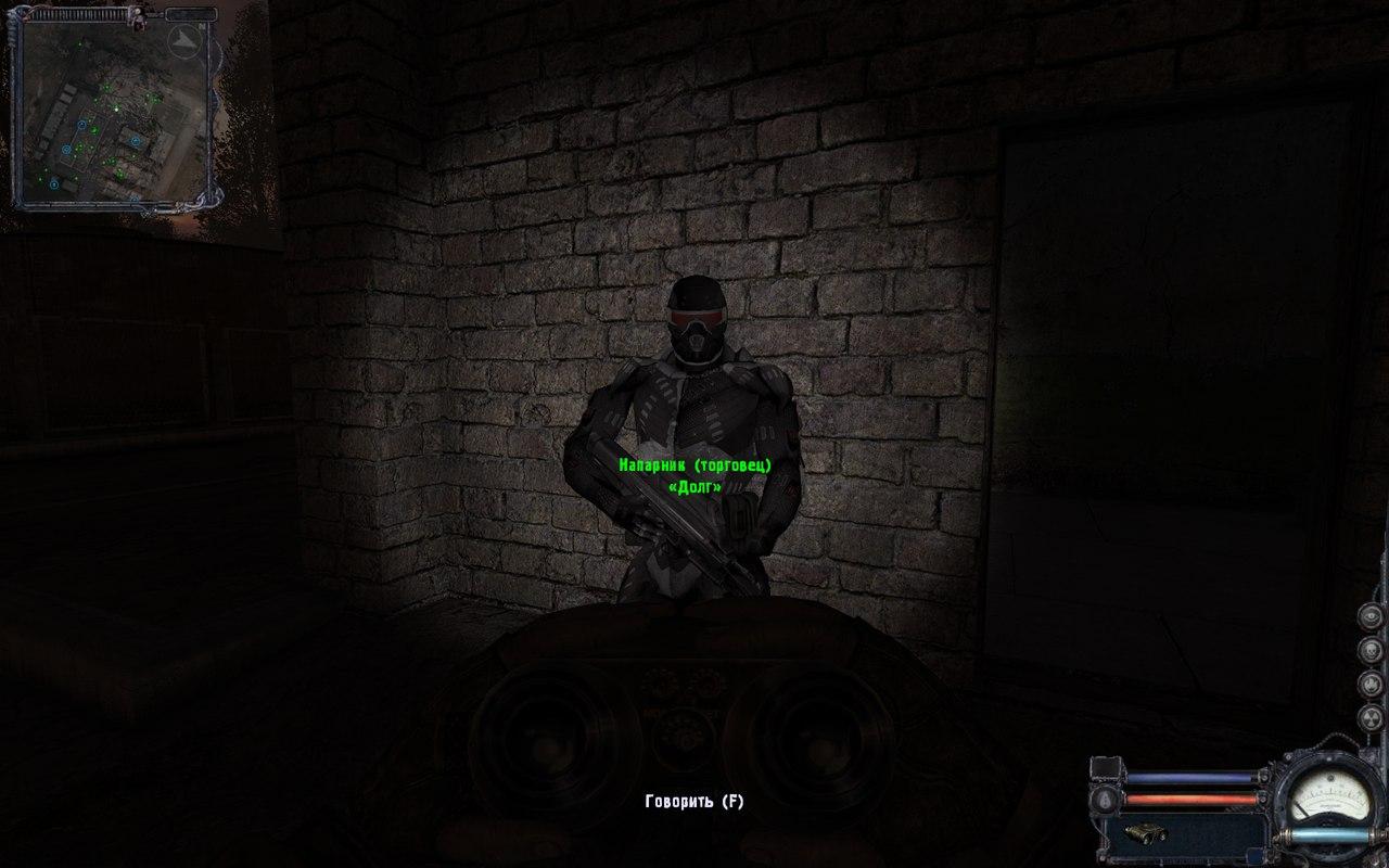 Commander solinx v10 + hotfix
