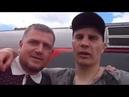 Все на выезд Тв Мыдинамо Вологодские болельщики едут в Сочи поддержать Сборную России против Хорватии