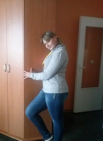 Юлия Пакутникова, 18 апреля , Могилев, id125536532