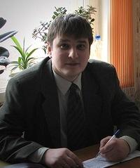 Игорь Артемов, 27 марта , Саранск, id202593795