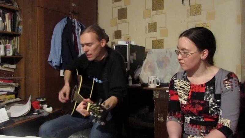 25 10 2018 Не сдавайся Квартирник Поезда Илья и Ната авт Илья Халтурин