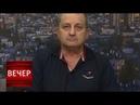 Кедми Интервью отравителей Скрипалей разбивает в ПРАХ все обвинения Британии Вечер с Владимиром…