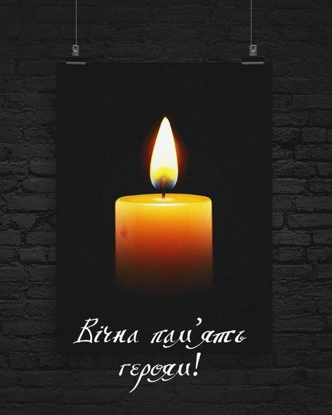 Боец Нацгвардии Виктор Кулибаба-Бухов погиб из-за минометного обстрела под Дебальцево - Цензор.НЕТ 6233