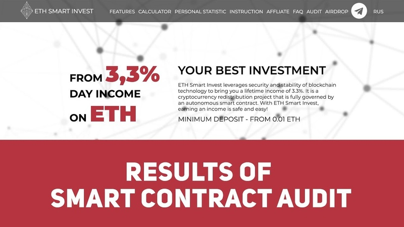 Ethsmartinvest.io - Results of the security code audit ethsmartinvest by CryptoManiac