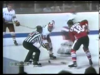 Матч СССР -  Канада 1972 год Все забитые шайбы