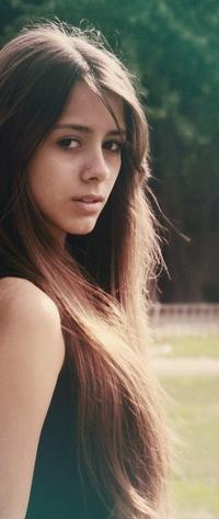 Amira Sedyh