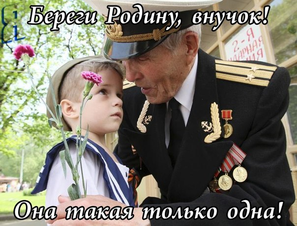 http://cs543106.vk.me/v543106688/e6b/ObK65CKHPZQ.jpg