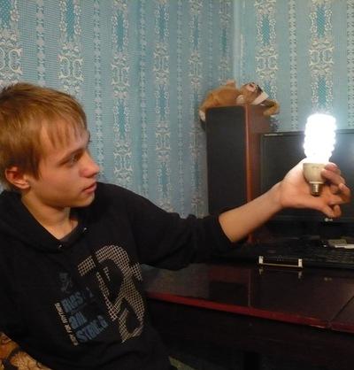 Алексей Арефкин, 20 июля , Санкт-Петербург, id145143331