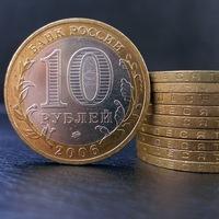 Нумизматический рынок монеты 2017 2018г