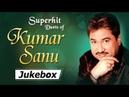 Best Of KUMAR SANU Duet Songs JUKEBOX HD Evergreen Hindi Songs 90's Popular Songs