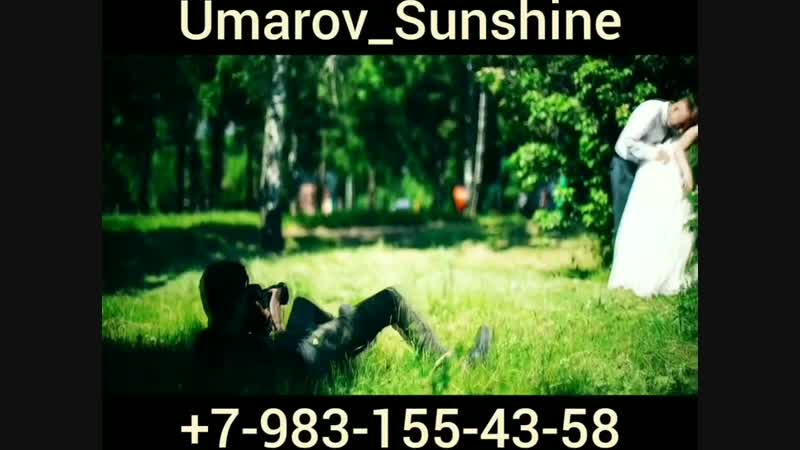 Umarov_Sunshine