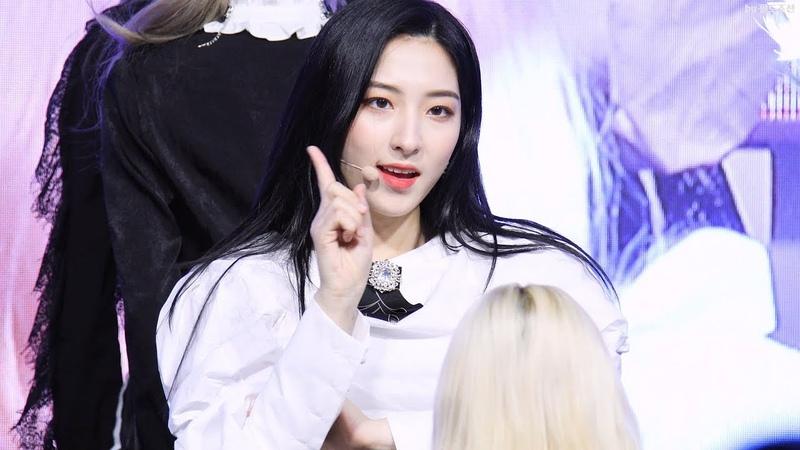 [Fancam] 181020 WJSN Dreams Come True U Idol Live Launching Concert @ Eunseo