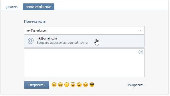 Как сделать смс при на электронную почту