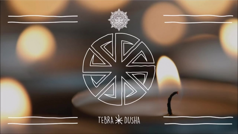 Tebra_-_Dusha__Original_MixRitual_Records__(MosCatalogue.mp4