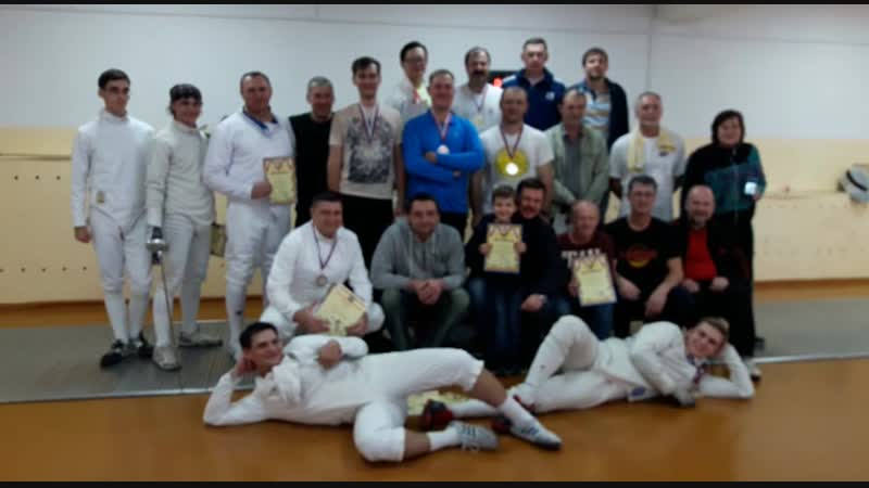 Ставрополь турнир ветеранов фехтования Золотой песок юга России 21 10 18