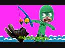 Кэтбой и Гекко на рыбалке. Смотри приключение героев в масках