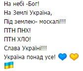 """""""Они в ТЭС пытаются попасть, а наши дома рядом"""", - поселок Счастье возле Луганска постоянно обстреливают террористы - Цензор.НЕТ 7708"""