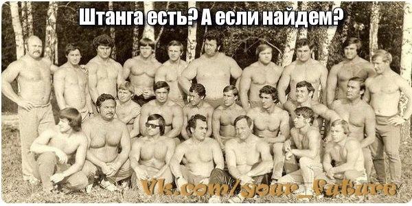 по тяжёлой:
