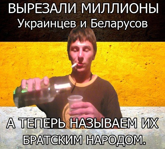 """Квиташвили не против служебных проверок в отношении его деятельности: """"Не вижу в этом ничего плохого"""" - Цензор.НЕТ 3189"""