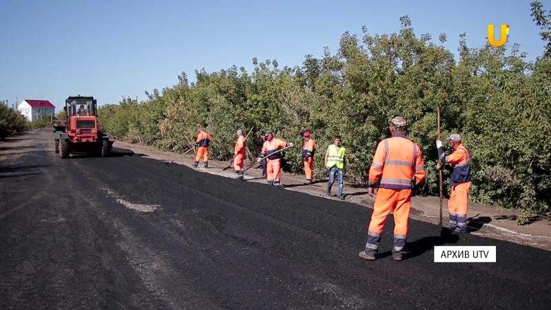 Завершён ремонт объездной дороги вдоль деревни Косяковка