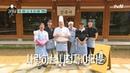 Re[yz Rfyf 2 / Kangs Kitchen 2 [예고] 강식당2 기대~~해주세요! 재료준비하러 가즈아! 190531 EP.1
