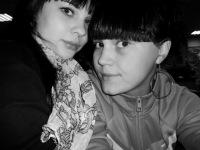 Кристина Неизвестно, 21 марта 1992, Челябинск, id179989291