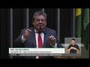 Ultimo discurso do Deputado Silvio Costa na Câmara Federal
